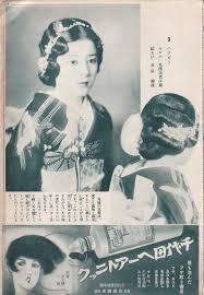 本昭和の髪型⑤最終回超希少大正時代の髪ワザ しらべ着モノcoma