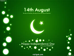 independence day celebration in the