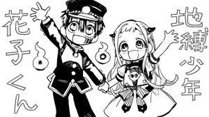 ハートフル便所コメディ地縛少年花子くんtvおアニメ化決定発表を