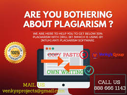 plagiarism check best software training and development company plagiarism check in khamma hyderabad ""