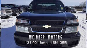 used 2006 chevrolet colorado xtreme rwd black 16n135b weidner motors ltd