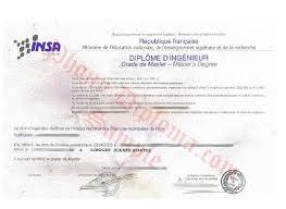 diplome d ingenieur limoges vienne haute french fake  diplome d ingenieur limoges vienne haute french fake diploma sample from phonydiploma