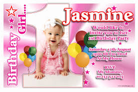 invitation cards for 1st birthday of boy in marathi new 1st birthday invitation card in marathi new first birthday