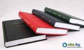 Написание диссертации реферат диссертации доклад диссертации  Написание диссертации реферат диссертации доклад диссертации