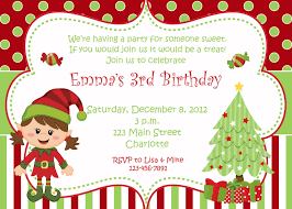 christmas party invitation santa holly jolly party christmas christmas birthday party invitation christmas birthday invitation elf you print or i