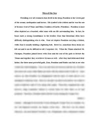 cover letter humanities essays digital humanities essays essays  cover letter humanities essay previewhumanities essays