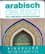 arabisch deutsches lexikon zum sprachgebrauch