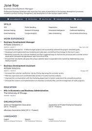 Simple Resume Template Resumes Vol 4 Download Hloom Biodata Format