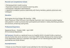 Entry Level Nursing Resume Examples Interior Design Assistant Resume