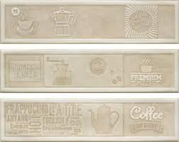 <b>Декор Cifre</b> Opal Composicion Original Taste Ivory (комплект 3 шт ...
