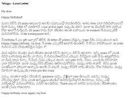 formal handwritten letter format formal letter format in telugu kc garza