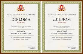Аттестация и сертификация бухгалтеров Основные требования и порядок прохождения аттестации