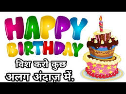 Birthday Greetings Download Free Classy How To Create Name Write Happy Birthday Cakes And Photo Easily And
