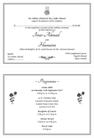 Wedding Invitations Wordings For Indian Weddings Luxury What Are The