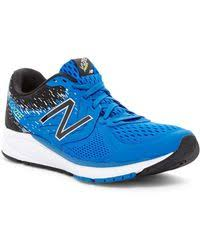 new balance vazee prism v2. new balance | vazee prism v2 running shoe - extra wide width available lyst n
