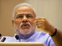essay on narendra modi information news features and essays make in make in campaign programme on information news features and essays make in make in campaign programme on