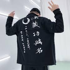 Autumn Casual Chinese Character Print Denim Jacket Coat