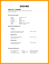 Example Of Reference Job References Sample Compatible Reference Page Example Resume