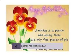 Quote Garden Interesting Mothers Day Quotes Sayings For Mom The Quote Garden 48 YouTube