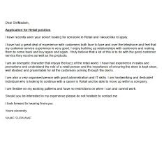 retail cover letter