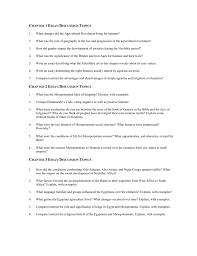 essay questions chapter essay discussion topics what