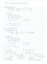 worksheets for all and share worksheets free on 528069 glencoe algebra 2 test