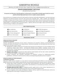 Aerospace Quality Engineer Resume Sample Objective Supplier Examples