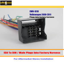 online buy whole jetta wiring harness from jetta wiring car radio cd player to aftermarket wiring harness wire adapter for volkswagen jetta a5 tdi