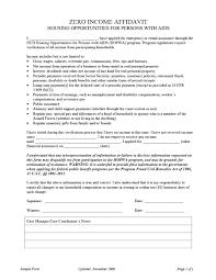 free ine verification letter 31