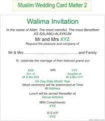 walima invitation wording awesome wedding invitation wording muslim card wedding