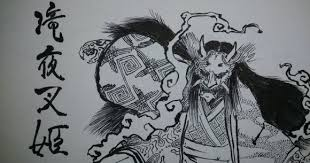 19 Stunning Youkai Illustrations To Wow Your Eyes And Send Chills