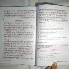 Kunci jawaban bahasa sunda kelas 8 semester 2. Buku Paket Bahasa Jawa Kelas 8 Revisi Sekolah