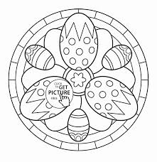 Easter Coloring Pages Printable Coloring Pages Free Printable