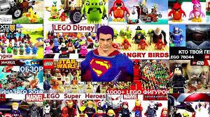 <b>LEGO Marvel Super</b> Heroes 76067 Нападение на бензовоз Обзор ...