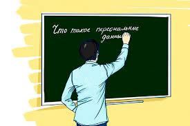 Лимская декларация Информационная безопасность