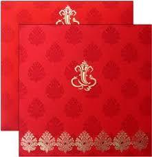 ganesha ganesha pictures hindu wedding symbols wedding Wedding Cards For Hindu Marriage hindu wedding cards english wedding cards for hindu marriage