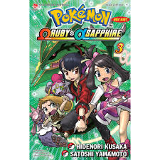 Truyện tranh - Pokémon Đặc Biệt Ω Ruby Α Sapphire Boxser 3 Tập