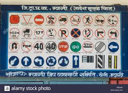 Road Signs Chart India Traffic Rules Stock Photos Traffic Rules Stock Images Alamy