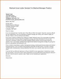 Medical Assistant Letter Of Recommendation Sample Hvac Cover