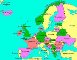 Реферат Сравнение экономики Польши и Болгарии ru Реферат Сравнение экономики Польши и Болгарии