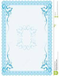 рамка документа иллюстрация вектора изображение насчитывающей  рамка документа