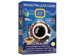 Для любителей <b>кофе</b> - Агрономоff