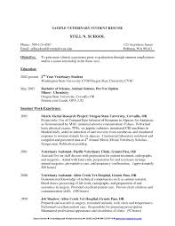 Veterinarian Resume Veterinary Technician Cover Letter Choice Image Cover Letter Sample 57