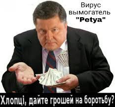 """В Украине прошли выборы в ОТГ, явка составила 48,2%, - """"ОПОРА"""" - Цензор.НЕТ 3751"""