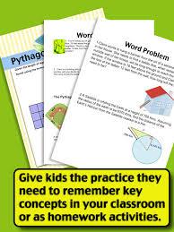 Kids Math-Pythagorean Theorem Worksheets(Grade 8) (iPad) reviews ...