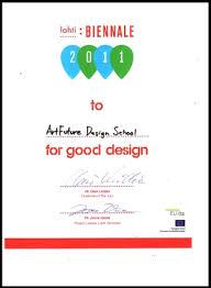 Дипломы Школа Дизайна АртФутуре Обучение дизайну курсы  Диплом с выставки lahti biennale 2011