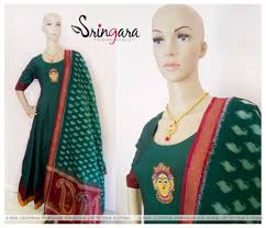 Designer Boutiques In Trivandrum Top 100 Women Boutiques In Thiruvananthapuram Best