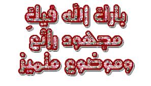 قاموس قبائلي-عربي للمبتدئين  Images?q=tbn:ANd9GcSDue9LHscB4ra0p8sDFzBmHznw6PKcoSb2jEvfryFGi1neeU-N