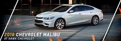 2016 Chevy Malibu at Hawk Chevrolet Joliet in Joliet, IL!