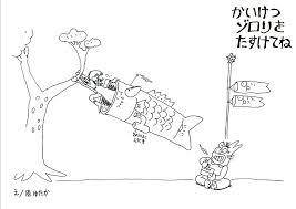 中川翔子さんコメント到着nhk総合eテレ子どもの日 かいけつゾロリ